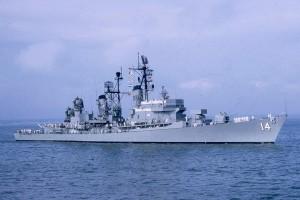 USS Dewey DLG-14
